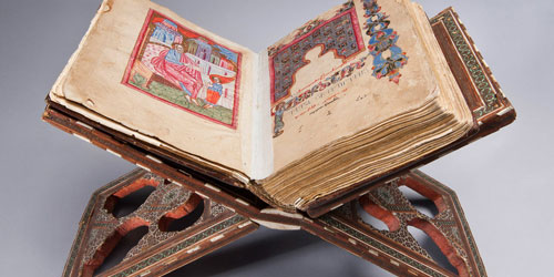 Renaissance Picture Book 500x250 - Armenian Museum of America - Watertown, MA